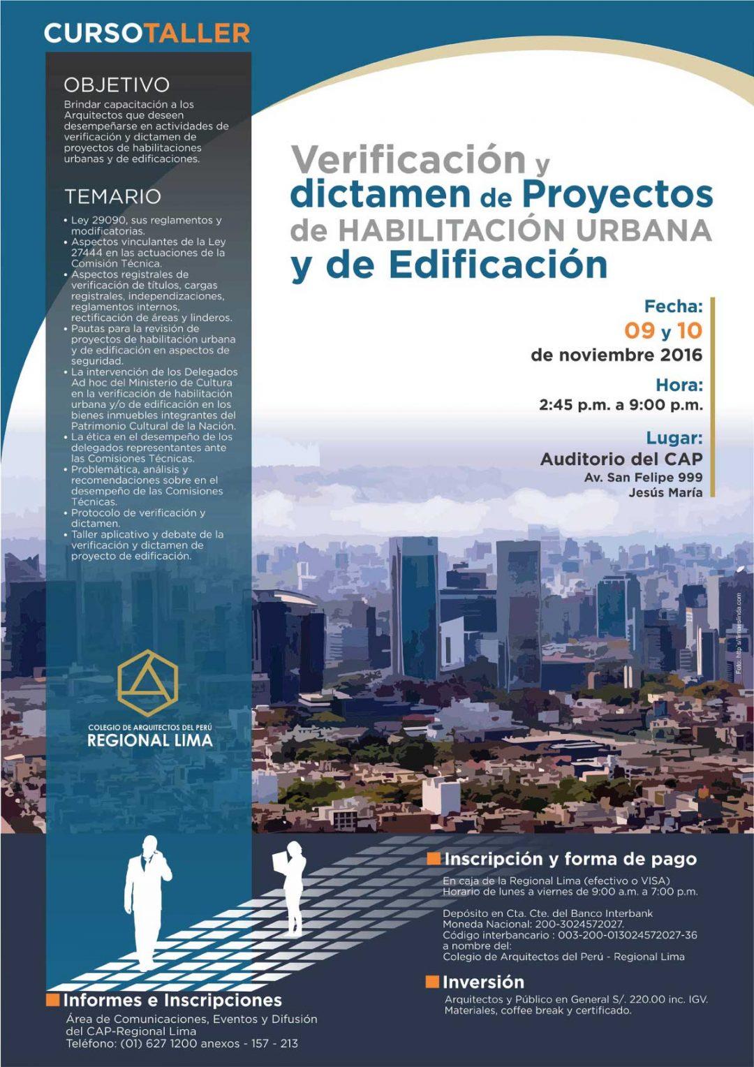 Verificación y dictamen de Proyectos de Habilitación Urbana y de Edificación