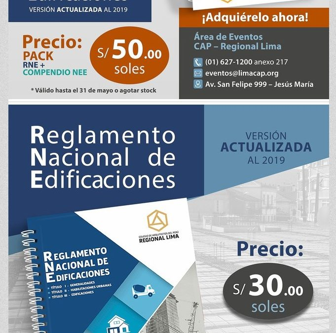 PACK RNE + COMPENDIO DE NORMAS EDIFICATORIAS DE EDUCACION – 2019  NotiCAPLima 052-2019